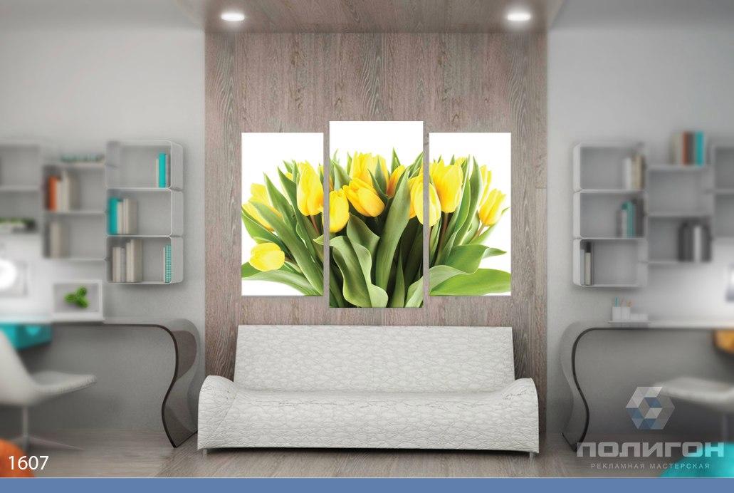 модульные картины цветы желтые