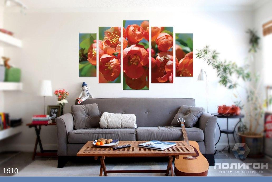 модульные картины фото красные цветы
