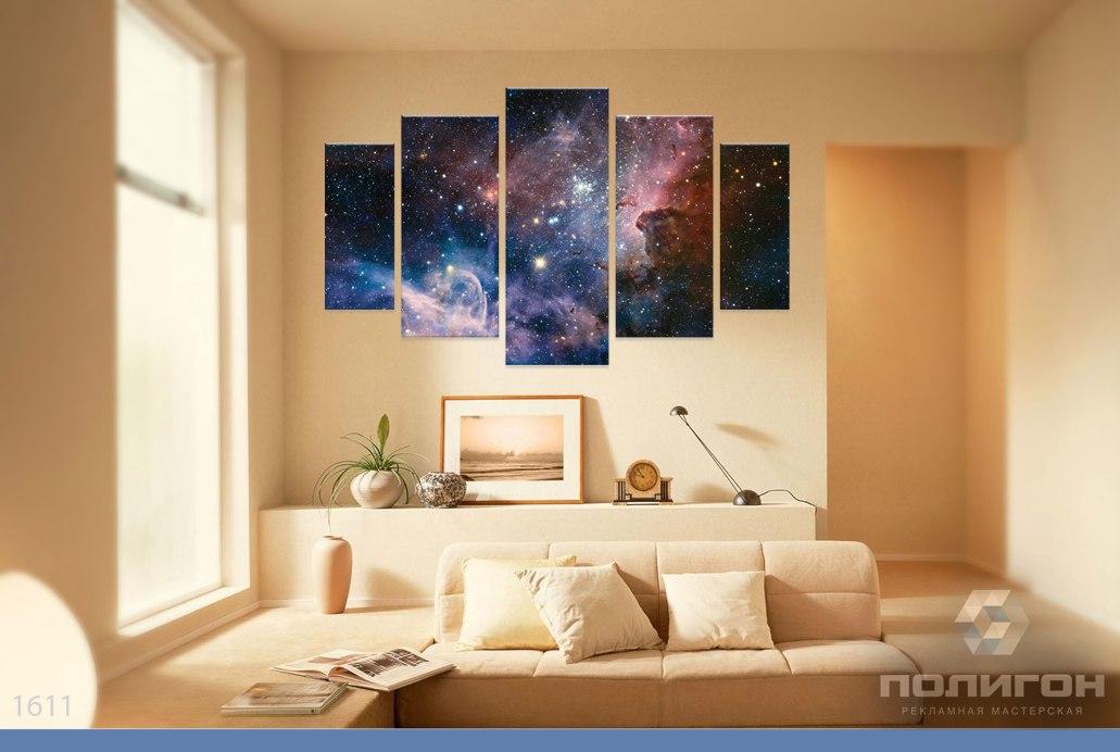 модульные картины фото космос