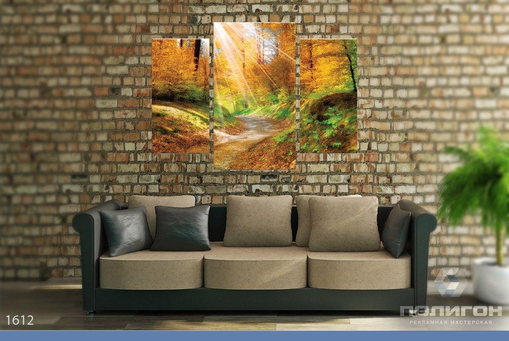 модульные картины фото природа осень