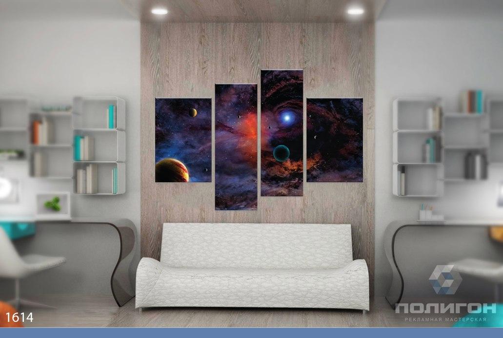 модульные картины фото космос и планеты