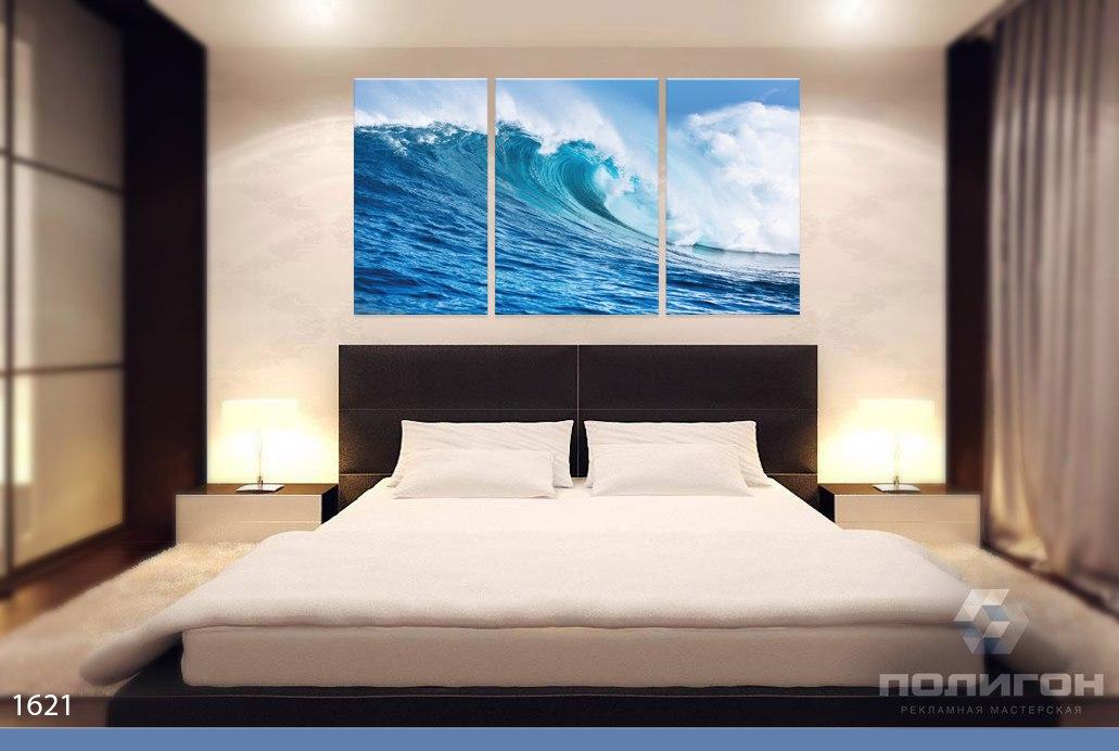 модульные картины фото волны океан