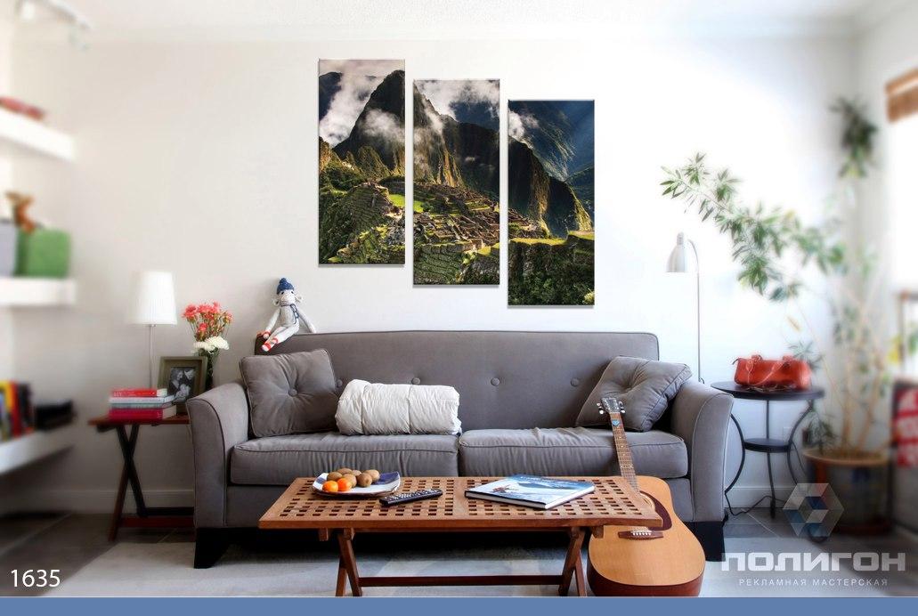модульные картины фото горы природа