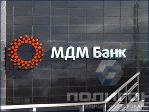 рекламная вывеска для банка
