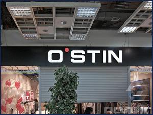 рекламная вывеска в магазин Ostin
