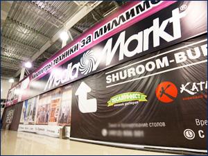 Печать большого баннера с рекламой