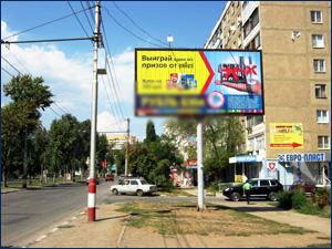 Яркая наружная реклама вдоль дороги