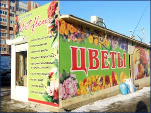 Печать баннеров для магазина по продаже цветов