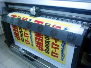 Принтер для печати наклеек и банеров