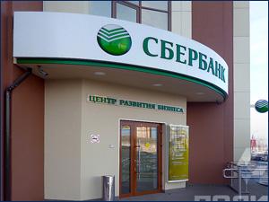 оформление фасада здания для банка