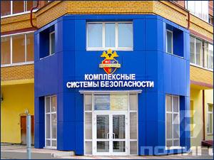 комплексное оформление фасадов здания