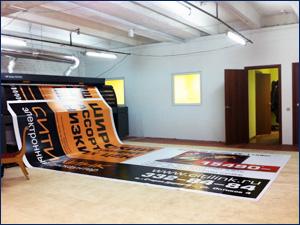 Печать рекламного банера на широкоформатном принтере